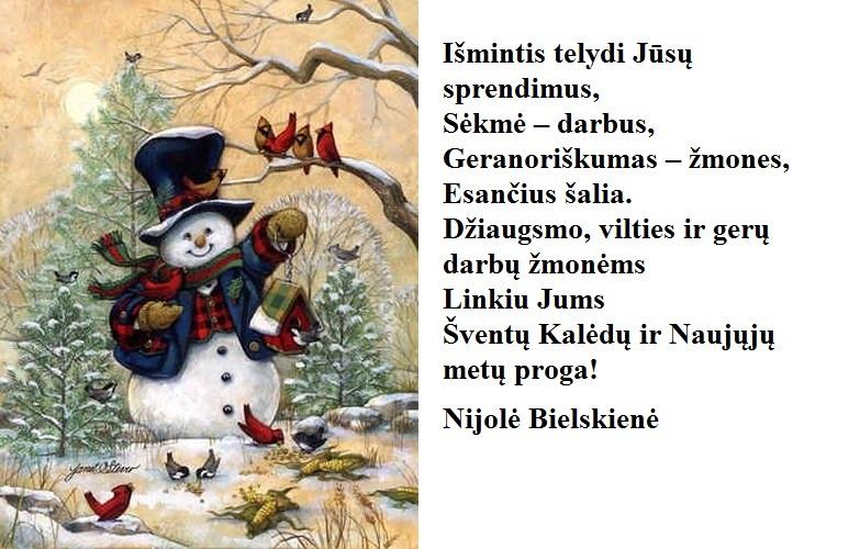 Šiaulių P.Avižonio RC