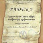 2014-01-14 iliustracijos A.Ostrovskio kūrybai