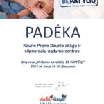 2014-03-24_30 Padeka_Bepatyciu