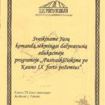 2014-10-16 Kauno 9 forto muziejus