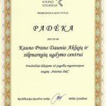 2015-05-04 Padeka